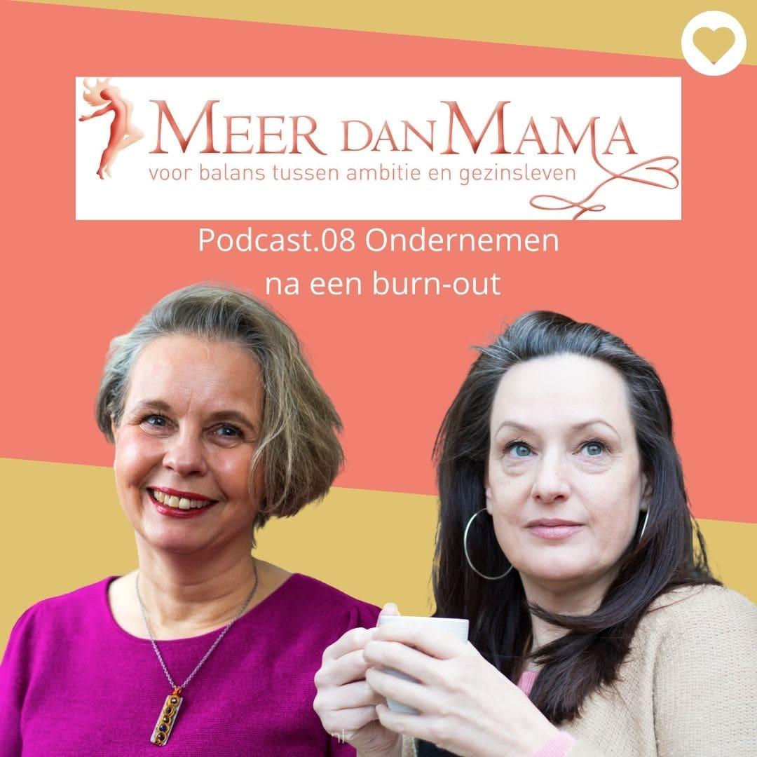 MdM Podcast 08. Petra Iuliano